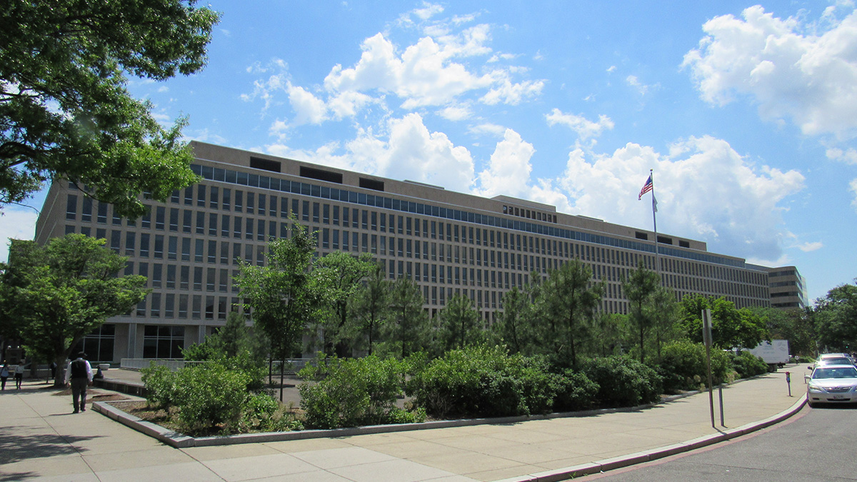 Lyndon Baines Johnson Department of Education Building in Washington, D.C.